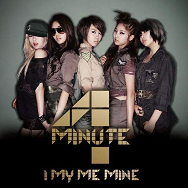 دانلود آهنگ کره ای گروه دختر (۴مینیت) 4Minute با نام (من خودم هستم) I My Me Mine