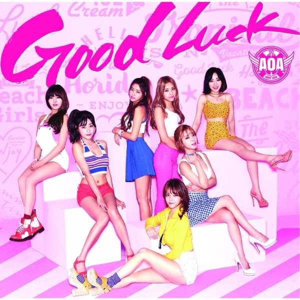 دانلود آهنگ کره ای گروه دختر (ای او ای) AOA با نام (موفق باشید)Good Luck