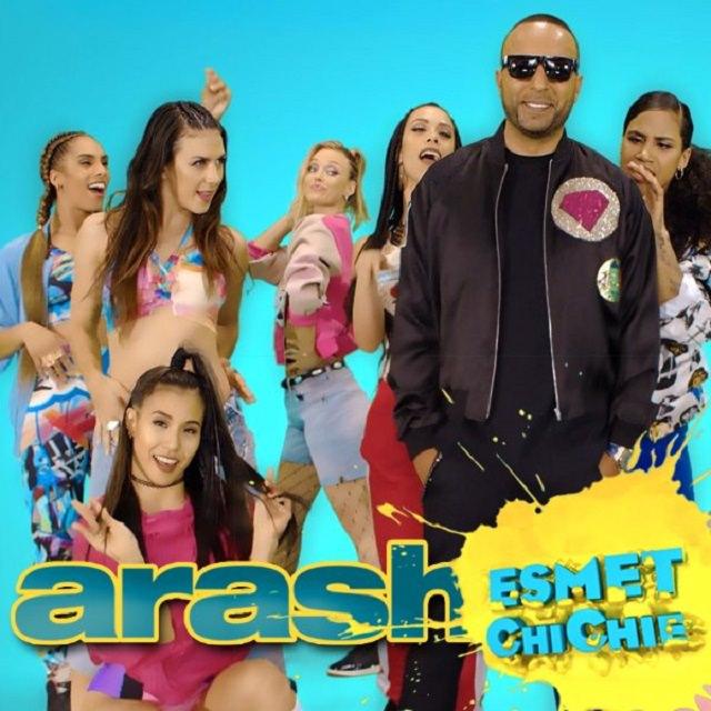 دانلود آهنگ ایرانی (آرش) Arash با نام (اسمت چی چیه؟) Esmet ChiChie (به همراه ریمیکس Remix)