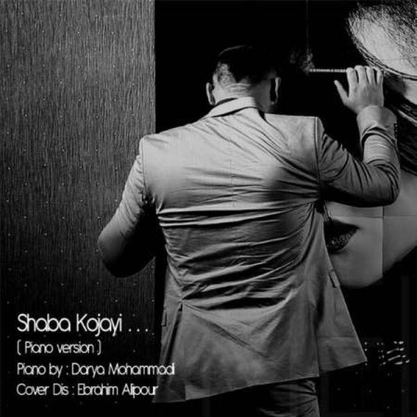 دانلود موزیک ویدیو ایرانی (آرمین تو اف ام) Armin 2AFM با نام (شبها کجایی) Shaba Kojaei