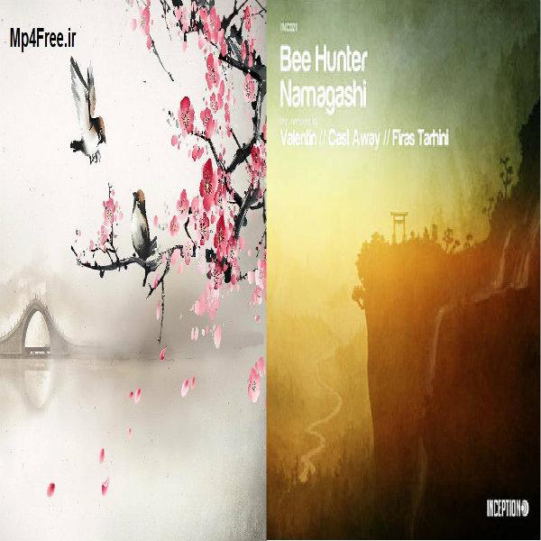 دانلود آهنگ بی کلام (بی هانتر) Bee Hunter با نام (نامگاشی) Namagashi به همراه ریمیکس Remix