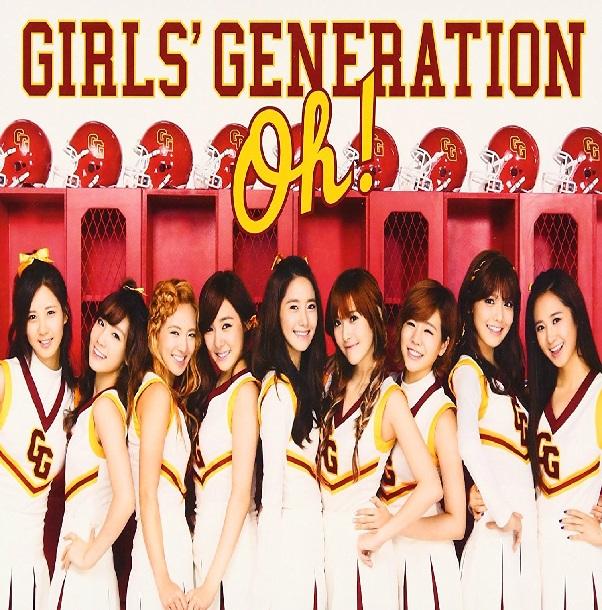 دانلود آهنگ کره ای گروه دختر (گرلز جنریشن) Girls Generation (SNSD) با نام (اه) Oh (به همراه ریمیکس Remix)