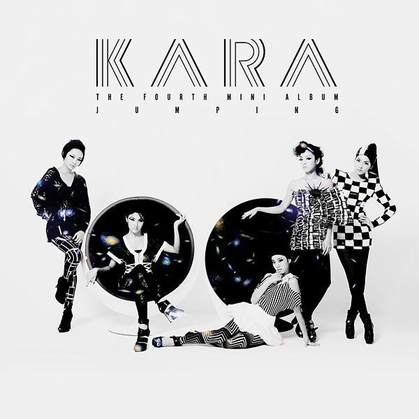 دانلود آهنگ کره ای گروه دختر (کارا) KARA با نام (پریدن) Jumping