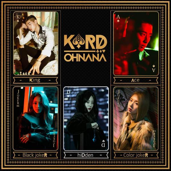 دانلود موزیک ویدیو کره ای گروه (کارد) KARD با نام (او نانا) Oh NaNa