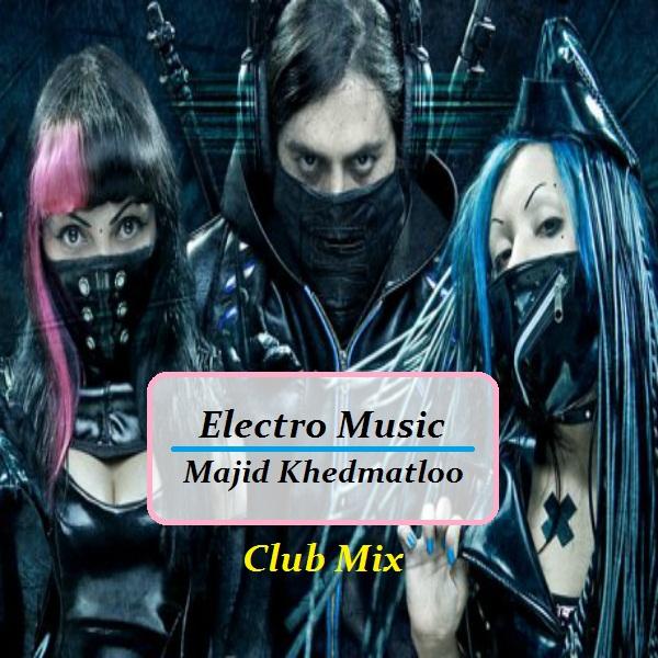 دانلود آهنگ بی کلام (مجید خدمتلو) Majid Khedmatloo با نام (الکترو موزیک) Electro Music (Club Mix)