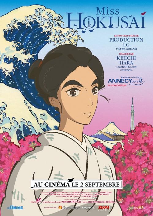 دانلود انیمه ژاپنی خانم هوکسای Miss Hokusai دوبله فارسی