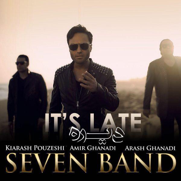 دانلود موزیک ویدیو ایرانی گروه (سونباند) Seven Band با نام (دیره) Dire