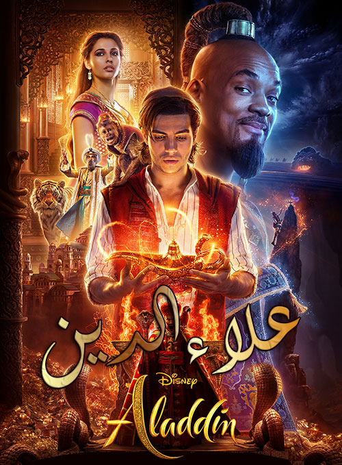 دانلود فیلم 2019 Aladdin (علاءالدین) دوبله فارسی