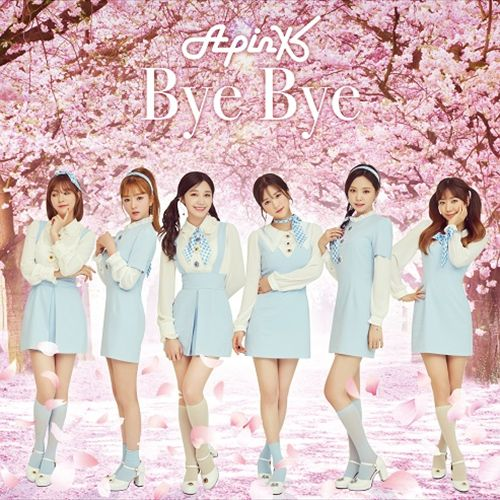 دانلود موزیک ویدیو کره ای گروه (ایپینک) Apink با نام (بای بای (منظور همون خداحافظی)Bye Bye