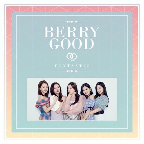 دانلود موزیک ویدیو کره ای گروه (بری گود)BerryGood با نام (فرشته) Angel