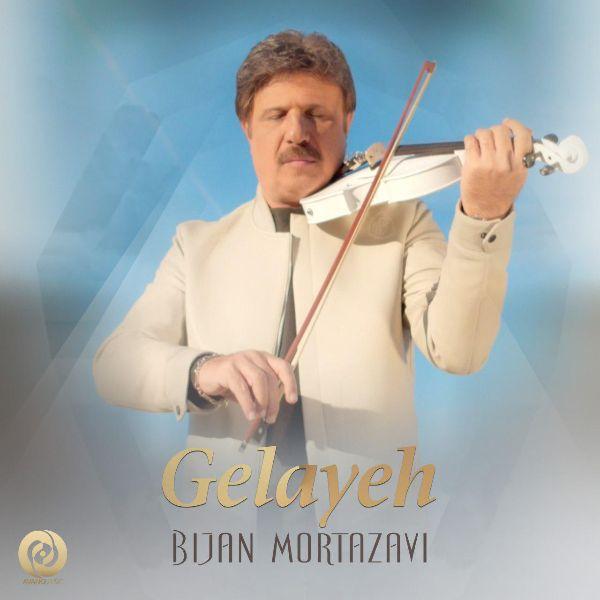 دانلود آهنگ بی کلام (بیژن مرتضوی) Bijan Mortazavi با نام ( گلایه) Gelayeh