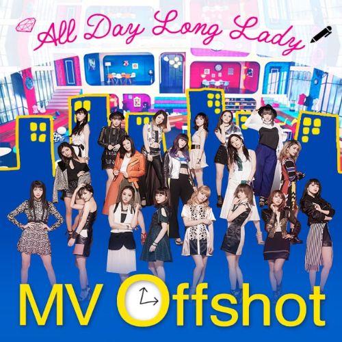 دانلود موزیک ویدیو ژاپنی (ای-گرلز) E-girls با نام (تمام روز بانوی بلند) All Day Long Lady