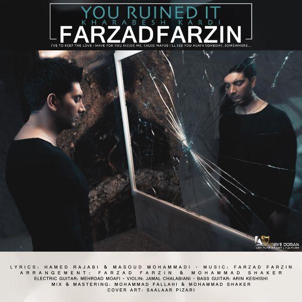 دانلود آهنگ (فرزاد فرزین) Farzad Farzin با نام Kharabesh Kardi
