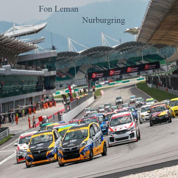 دانلود آهنگ بی کلام (فون لمن) Fon Leman با نام (نوربورگرینگ) Nurburgring