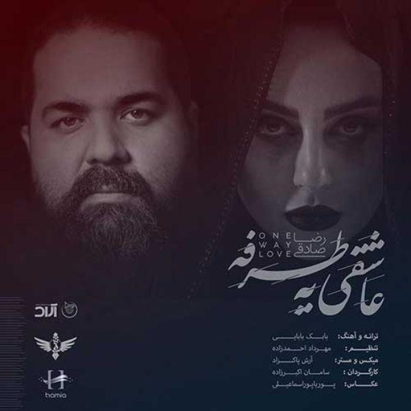 دانلود موزیک ویدیو 2020 Reza Sadeghi بنام Asheghi Ye Tarafe