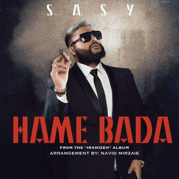 دانلود موزیک ویدیو ایرانی (ساسی) Sasy با نام (همه بدا) Hame Bada