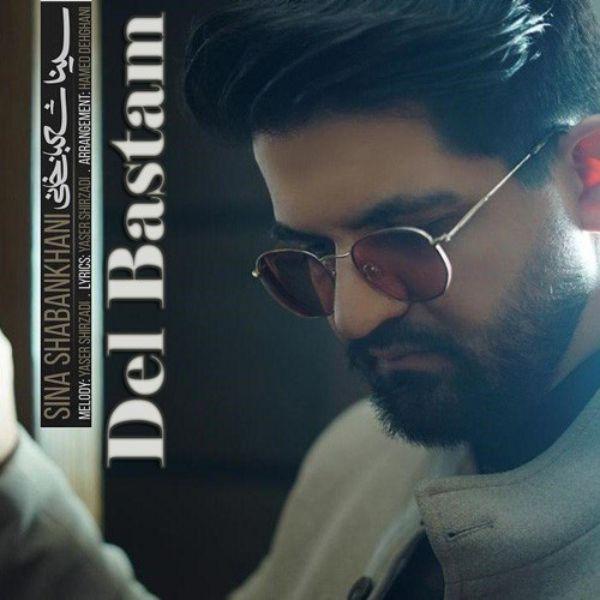 دانلود موزیک ویدیو ایرانی 2019 (سینا شعبانخانی) Macan Band با نام (دل بستم) Del Bastam
