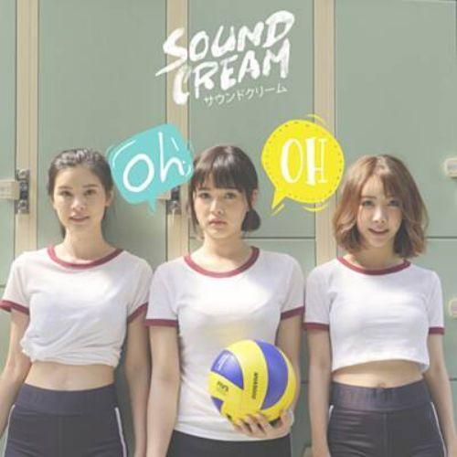 دانلود موزیک ویدیو تایلندی (سوند کرم) Sound Cream با نام (او او) OHoH