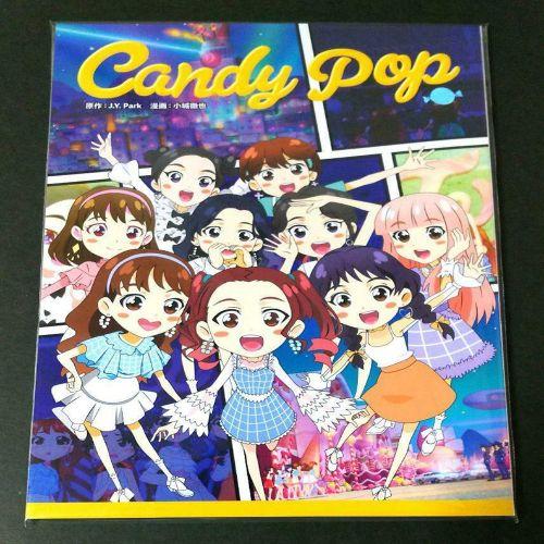 دانلود موزیک ویدیو کره ای گروه (توایس) Twice با نام (آب نبات پاپ) Candy Pop