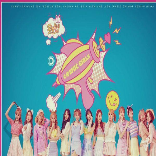 دانلود موزیک ویدیو کره ای گروه (کوسمیک گرلز) 2017 Cosmic Girls با نام (شاد و خوشحال) Happy