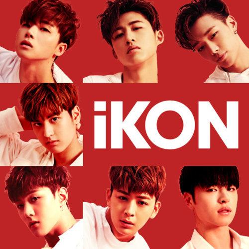 دانلود موزیک ویدیو کره ای گروه (آیکون) iKON با نام (مرا میکشد) KILLING ME