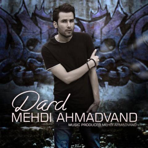 دانلود آهنگ (مهدی احمدوند) Mehdi Ahmadvand با نام (درد) Dard